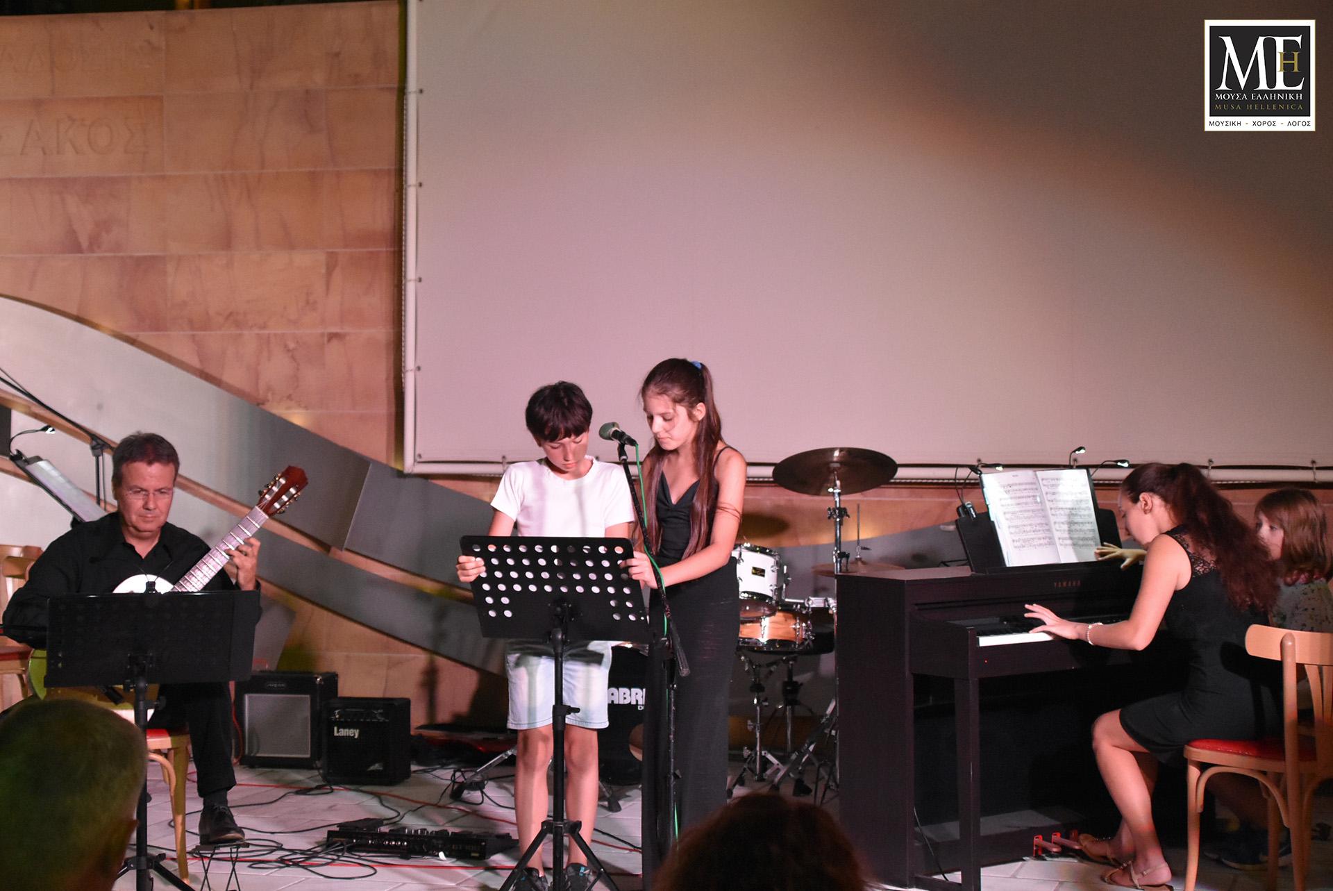 Συναυλία Νέων